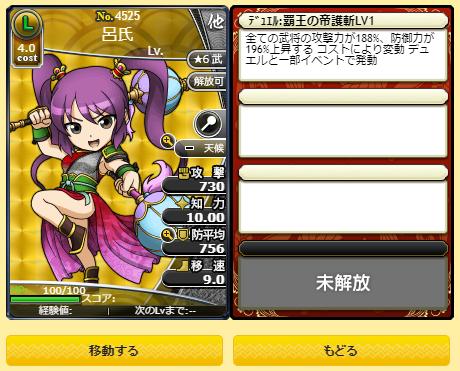 f:id:daipaku:20200821022048p:plain