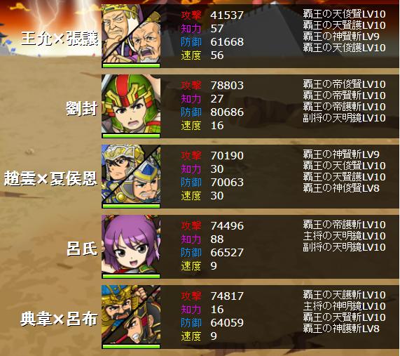 f:id:daipaku:20200821022800p:plain