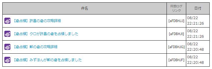 f:id:daipaku:20200823005651p:plain