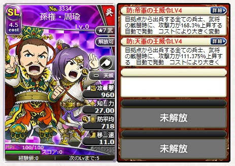 f:id:daipaku:20200823015651p:plain