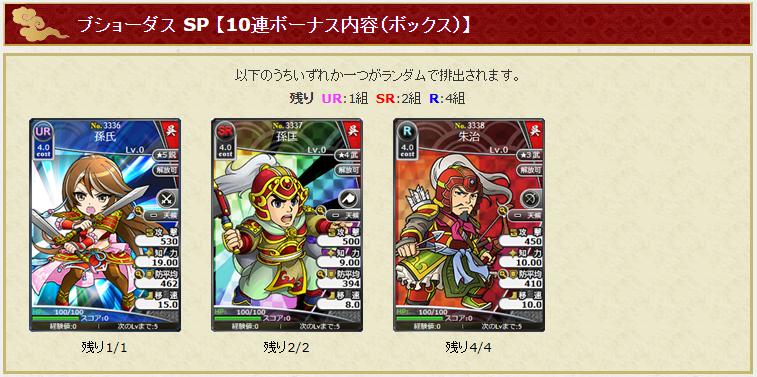 f:id:daipaku:20200823015730p:plain