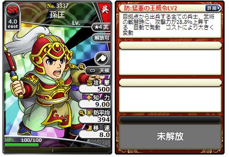 f:id:daipaku:20200823020147p:plain