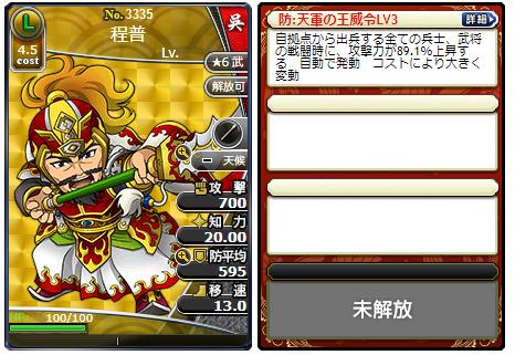 f:id:daipaku:20200823020344p:plain