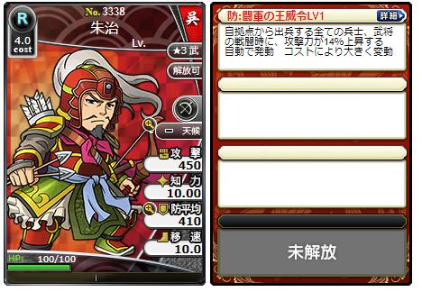 f:id:daipaku:20200823020406p:plain