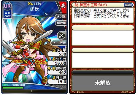 f:id:daipaku:20200823020443p:plain