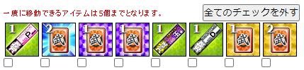 f:id:daipaku:20200827001557p:plain