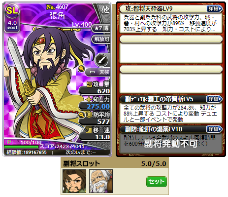 f:id:daipaku:20200827010401p:plain