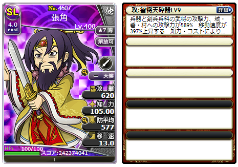 f:id:daipaku:20200827011935p:plain