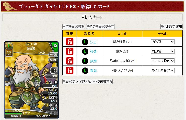 f:id:daipaku:20200827012943p:plain