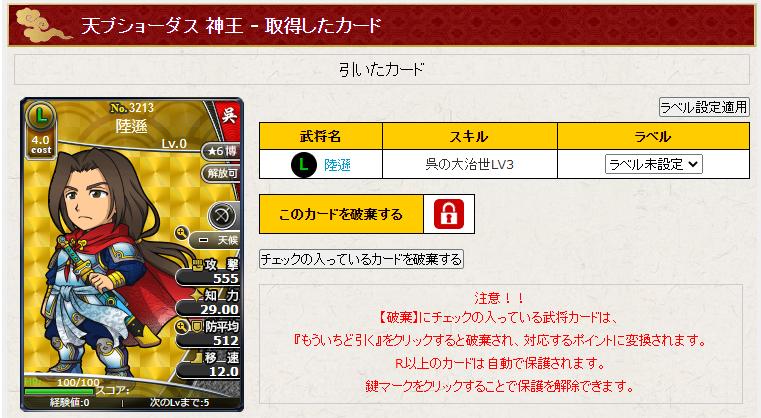 f:id:daipaku:20200827013143p:plain