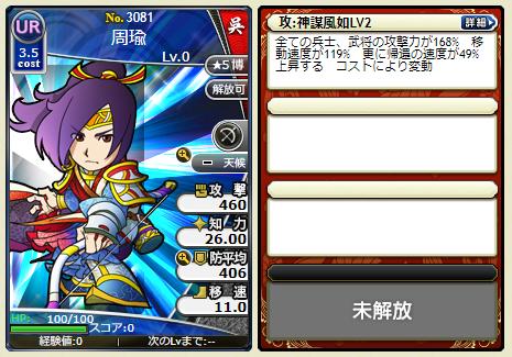 f:id:daipaku:20200827013505p:plain