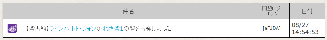 f:id:daipaku:20200827151413p:plain