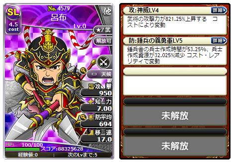 f:id:daipaku:20200901025036p:plain