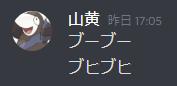 f:id:daipaku:20200903022004p:plain
