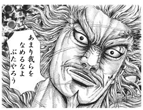 f:id:daipaku:20200903025009p:plain