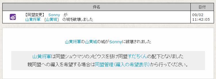 f:id:daipaku:20200903025607p:plain