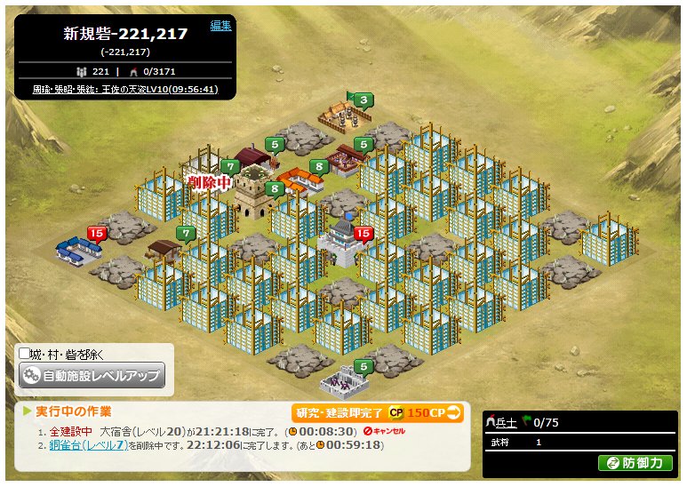 f:id:daipaku:20200906211255p:plain