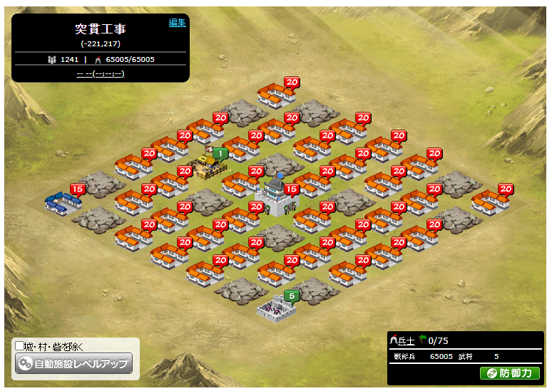 f:id:daipaku:20200906225510p:plain