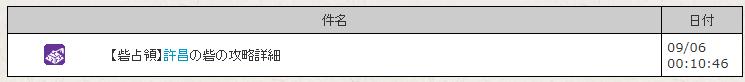 f:id:daipaku:20200907025227p:plain