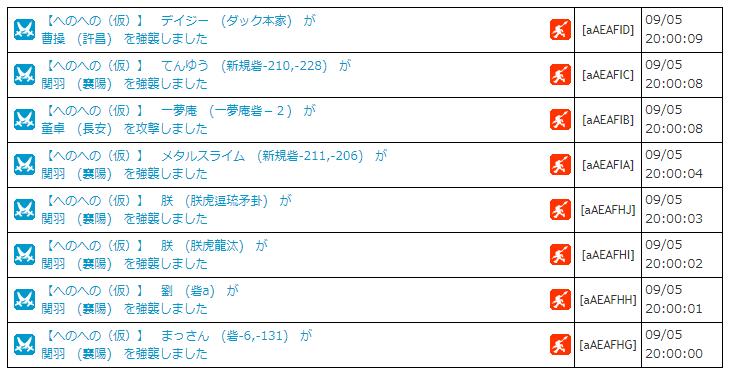 f:id:daipaku:20200907030442p:plain