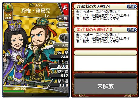 f:id:daipaku:20200907032016p:plain