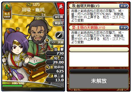 f:id:daipaku:20200907032053p:plain