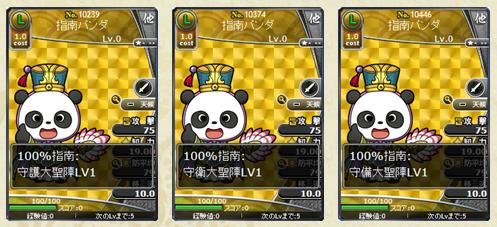 f:id:daipaku:20200907033914p:plain