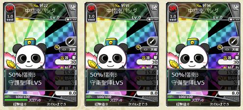 f:id:daipaku:20200907034500p:plain