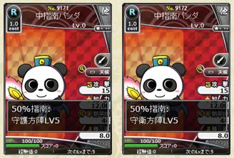 f:id:daipaku:20200907034639p:plain