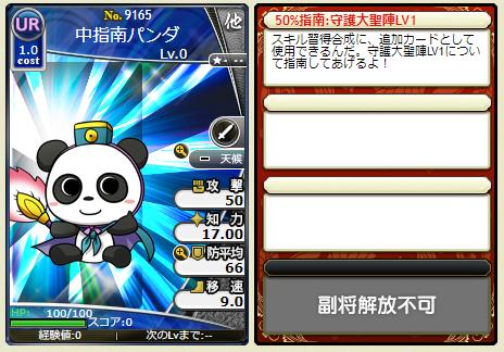 f:id:daipaku:20200907034828p:plain