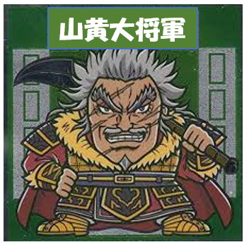 f:id:daipaku:20200908013016p:plain