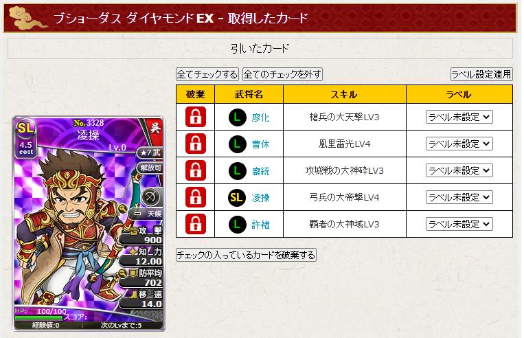 f:id:daipaku:20200910025912p:plain