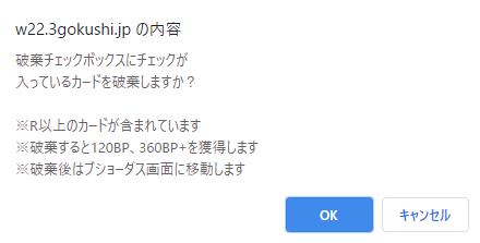 f:id:daipaku:20200910030022p:plain