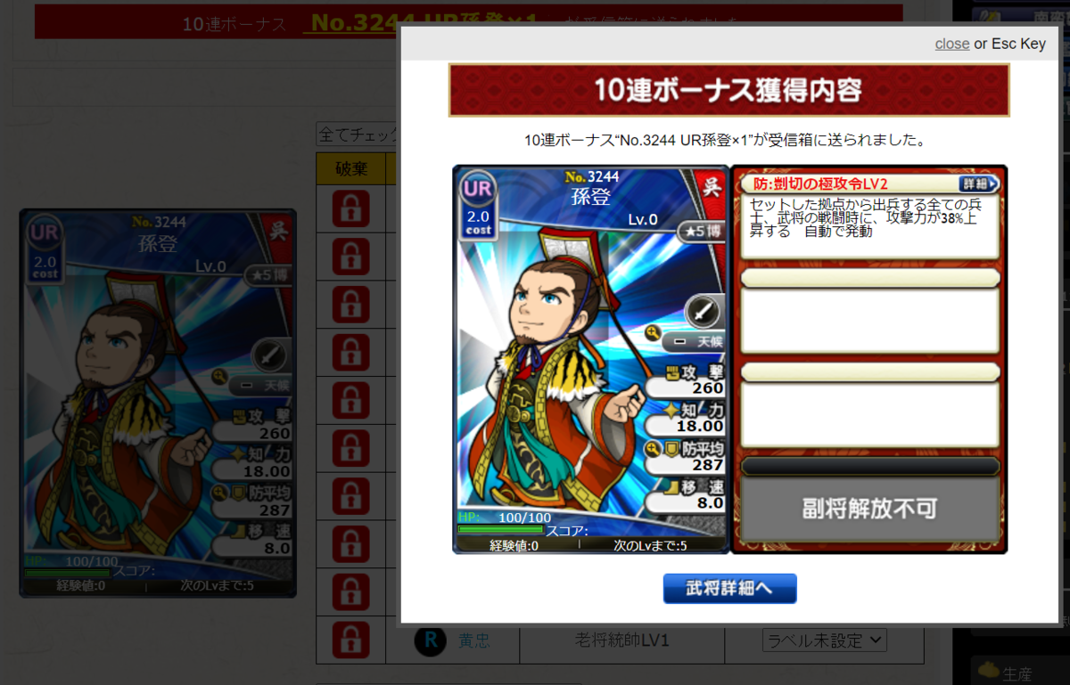 f:id:daipaku:20200910190508p:plain