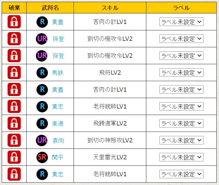 f:id:daipaku:20200910190614p:plain