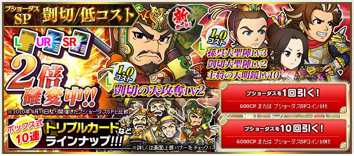 f:id:daipaku:20200911030530p:plain