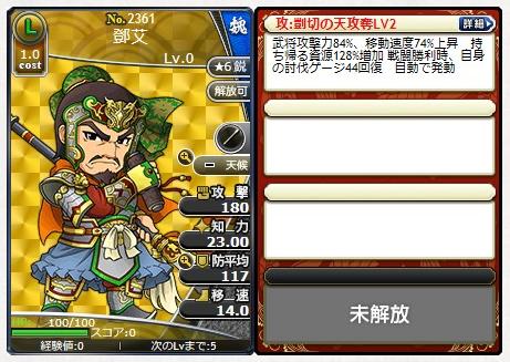 f:id:daipaku:20200911030708p:plain