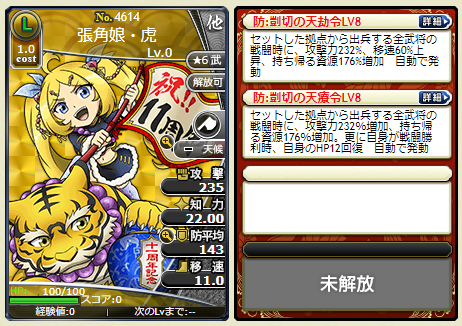 f:id:daipaku:20200913021359p:plain
