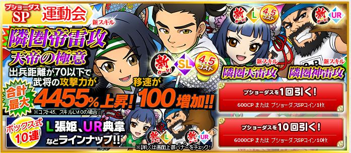 f:id:daipaku:20201008010152p:plain