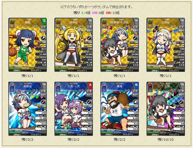 f:id:daipaku:20201008010953p:plain