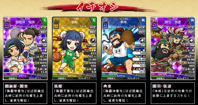 f:id:daipaku:20201008012430p:plain