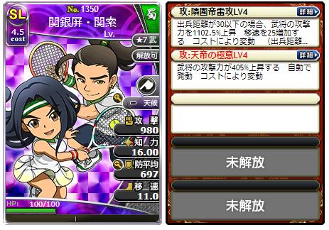 f:id:daipaku:20201008012518p:plain