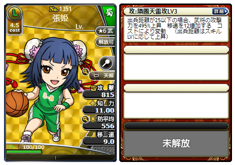 f:id:daipaku:20201008015558p:plain