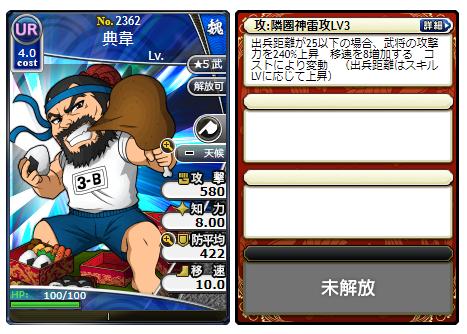 f:id:daipaku:20201008020529p:plain