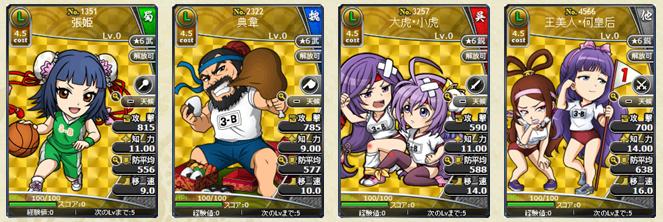 f:id:daipaku:20201008021232p:plain