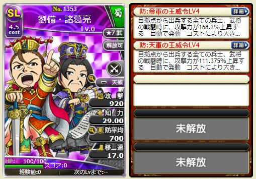 f:id:daipaku:20201012022340p:plain