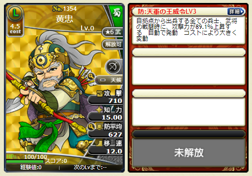 f:id:daipaku:20201012022840p:plain