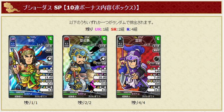 f:id:daipaku:20201012023705p:plain