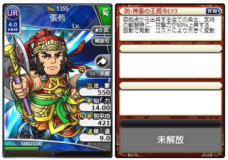 f:id:daipaku:20201012023806p:plain