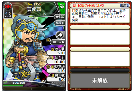 f:id:daipaku:20201012023849p:plain